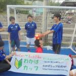 5/31(日)わかばカップ(本免) 大会結果