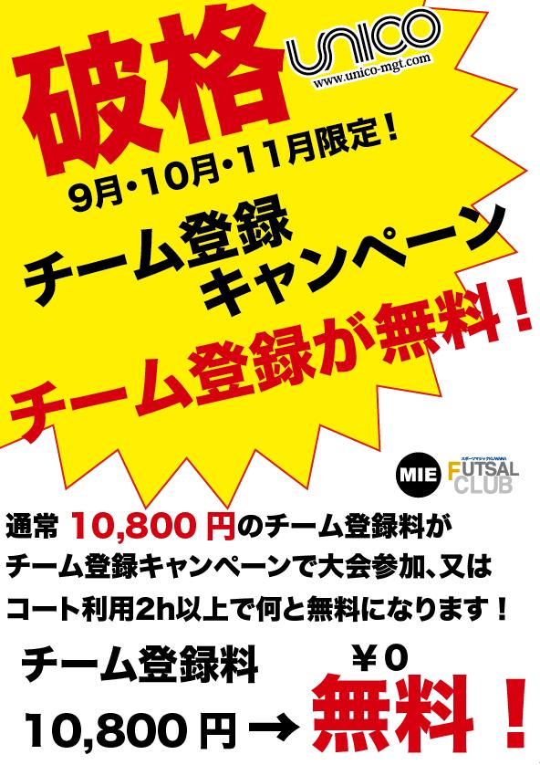 スクリーンショット 2015-09-03 13.54.05