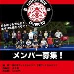 UNICO/OVER30