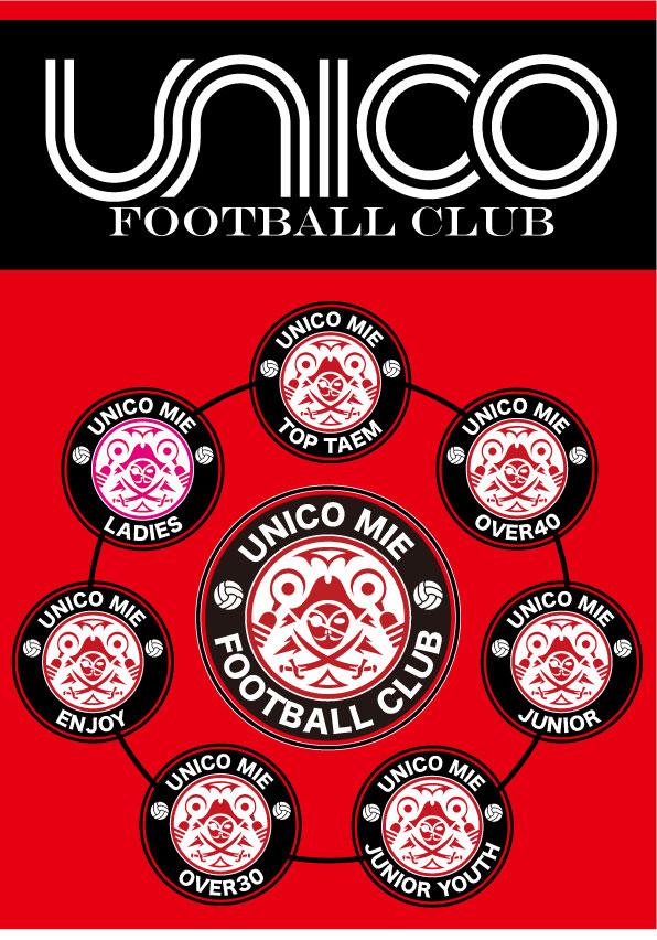 UNICO全体ロゴ