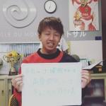 三重フットサルクラブが誇るスタッフを紹介します!☆バイトリーダー(?)しゅうと編☆