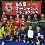 ☆Jrフットサルカップ U-10大会結果☆