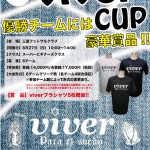 8/27(日)viver CUP開催します!!!