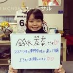 新スタッフゆうな土曜個サル初運営♪12/16(土)土曜個サルレポート