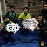 1/14(日)スタッフリーグ 大会結果