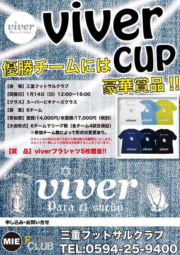 viver-cup1