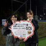 本日のお客様の中に!!3/17(土)個サルレポート