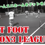 3on3league 日程変わります! 挑戦者求む!