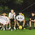 【9/28 (土) 夜個サル】〜凄いゴールがいっぱい〜