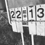 【マッチメイク!No.4】〜負けたぁ〜