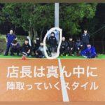 【12.23 (mon) 月曜個サル】〜延長参加率87%〜