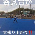 【1.12 (sun) ミックススイーツCUP】〜女性ゴール大爆発〜