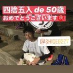 【1.17 (fri) 金曜初心者教室】〜Happy Birthday〜