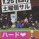 【1.25 (sat) 土曜個サル】〜天気もった〜