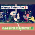 【2.14 (fri) 金曜初心者向け教室】〜Happy Balentine ❣️〜