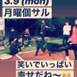 【3.9 (mon) 月曜個サル】〜手押し車〜