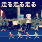 【4.10 (fri) 金曜初心者教室】〜ほぼエイト〜