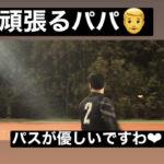 【4.11 (sat) 土曜個サル】〜いっぱい〜